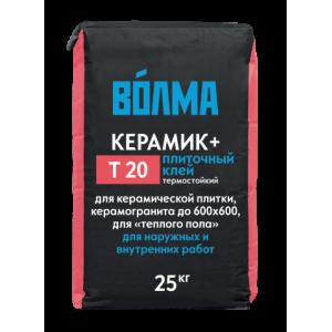 ВОЛМА Керамик Плюс Т-20 Клей для плитки(нар/внтр.)25кг(48шт)