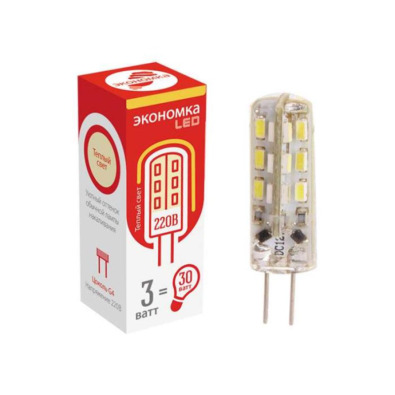 3Вт G4 LED 4000K Экономка 12V лампа