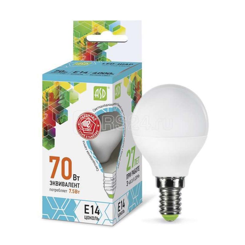 7,5Вт шар Е14 LED 4000K ASD лампа
