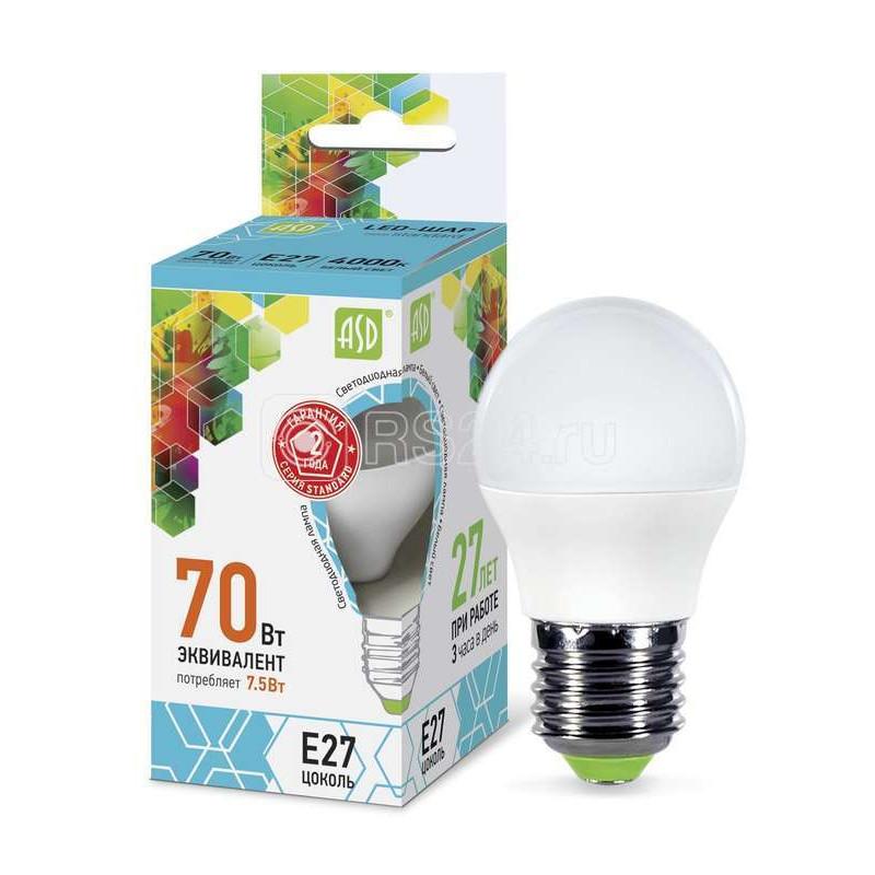 7,5Вт шар Е14 LED 6500K ASD лампа