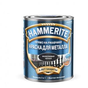 Краска для металла Hammerite с молотковым эффектом серебристо-серая 0,75 кг