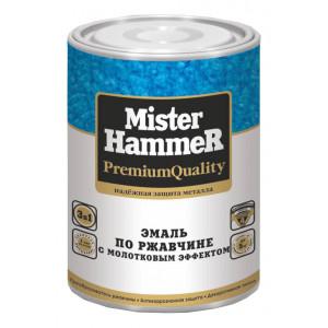 Эмаль Mister Hammer по ржавчине с молотковым эффектом темно-серебристая, 0,8 кг, КВИЛ