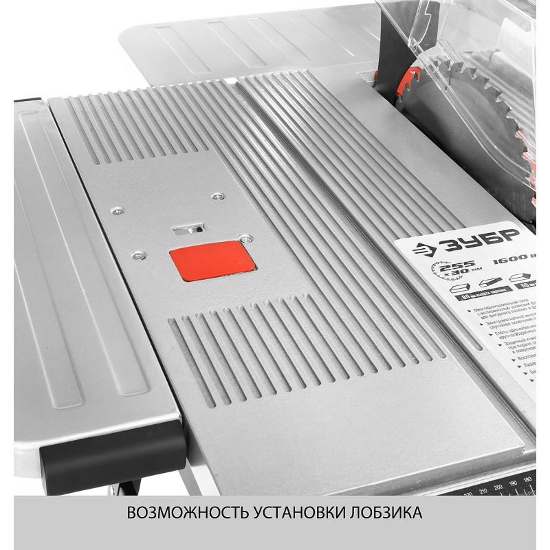 Станок распиловочный ЗУБР ЗПДС-255-1600С-8